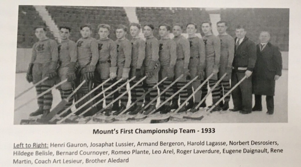 1933 MSC State Champs