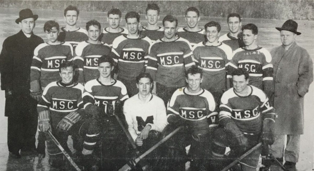 1947 MSC State Champs