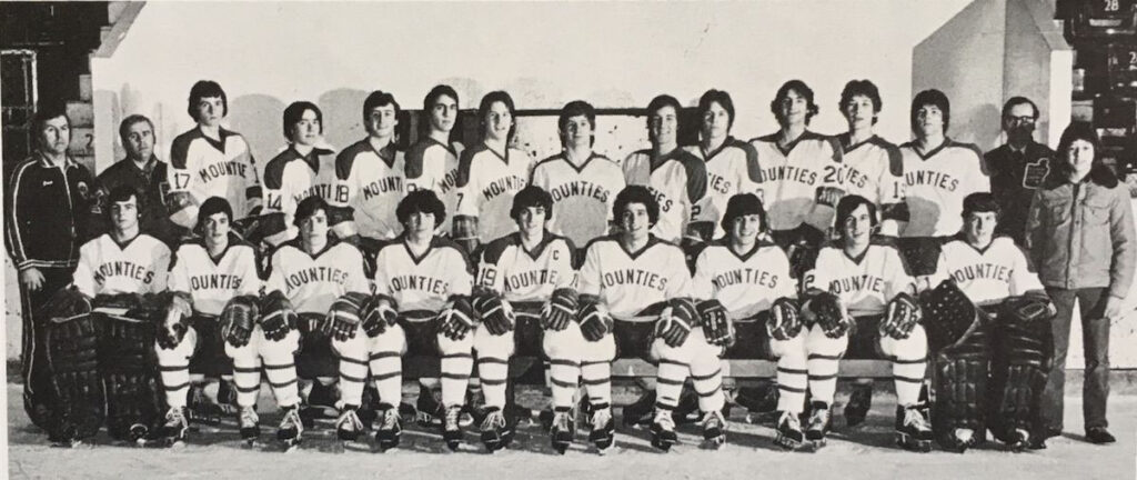 1979 MSC State Champs