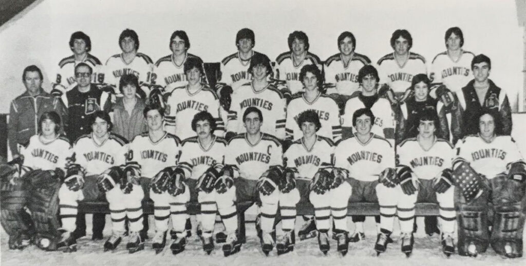 1981 MSC State Champs