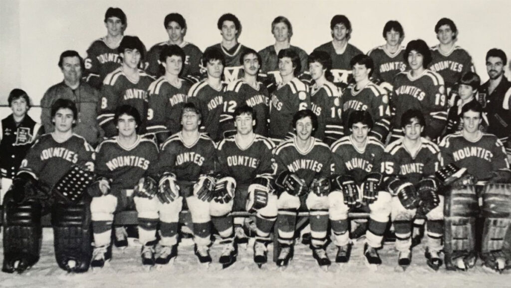 1984 MSC State Champs