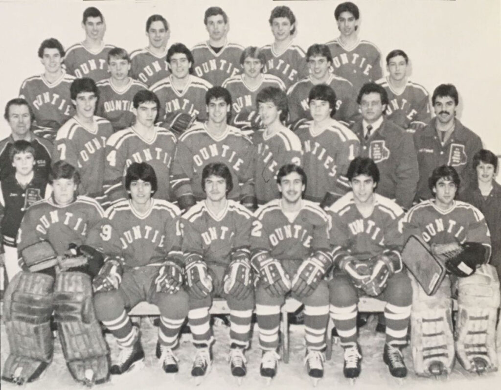 1985 MSC State Champs