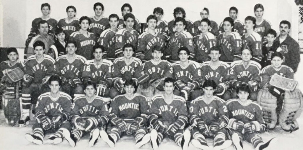 1988 MSC State Champs