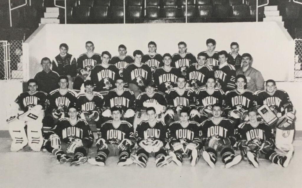 1990 MSC State Champs