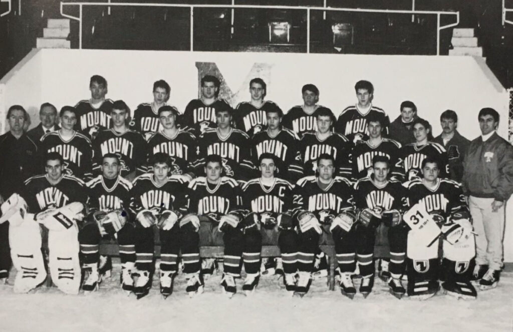 1991 MSC State Champs