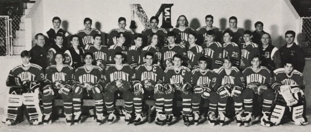 1994 MSC State Champs