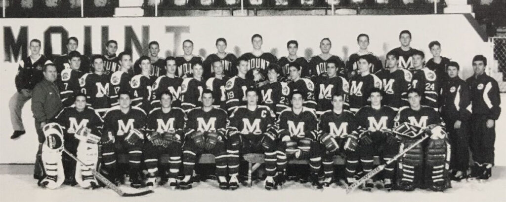 1999 MSC State Champs