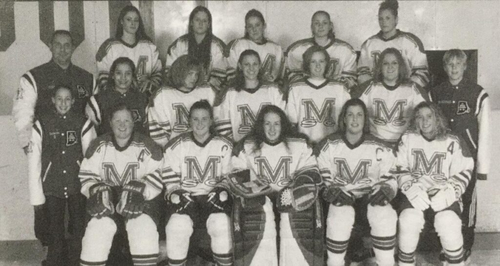2004 MSC State Champs